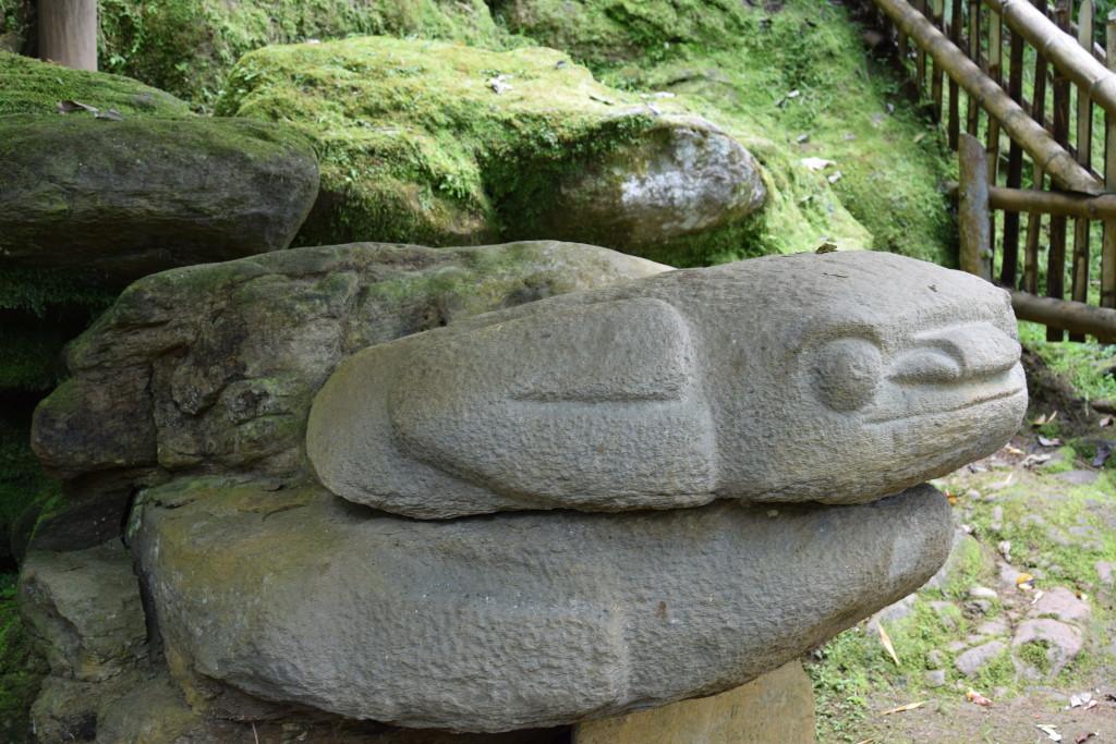 San Agustín Archaeological Park